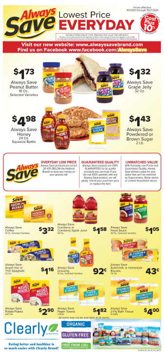 Supplemental Ad - Page 2681